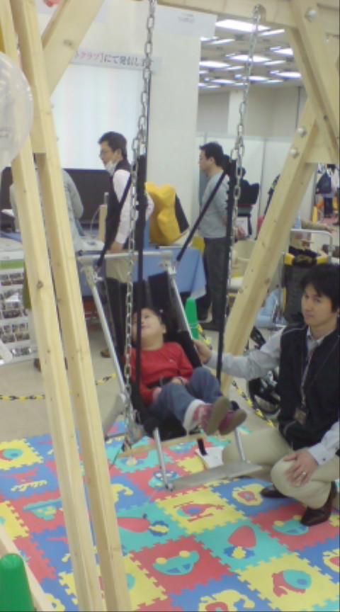 子供福祉器機展